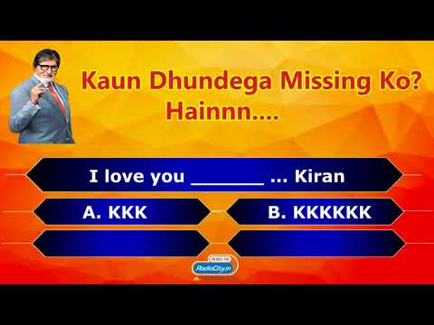 Bollywood Contest Game Online | Kaun Dhundega Missing Ko ?? | Challenge 01