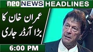 News Headlines   6:00 PM   14 December 2018   Neo News
