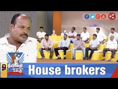 Neeyindri Amayathu Ulagu: House brokers | 07/05/2017 | Puthiya Thalaimurai TV