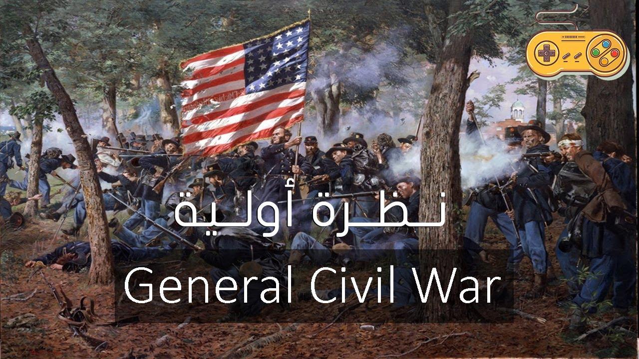 الطريق الحرب الأهلية أمريكا maxresdefault.jpg