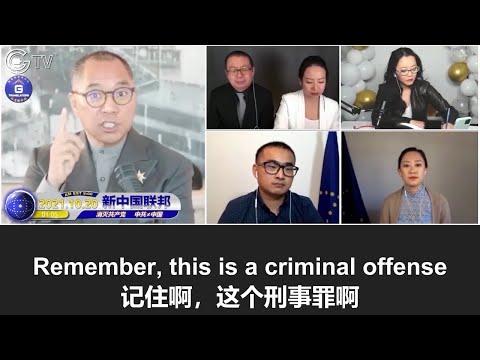 10/20/2021 Former Alibaba founder, Jack Ma, arrested