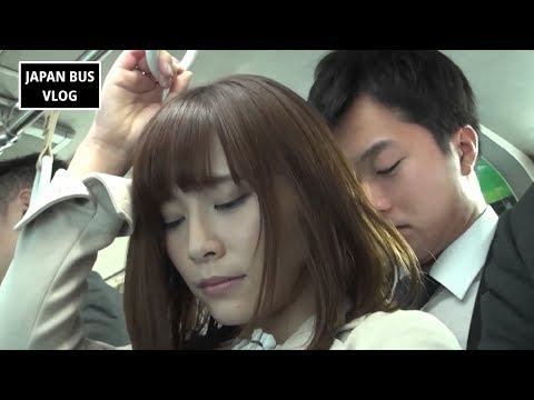 My sister is going to work with her co-worker. (JAPAN BUS VLOG Vida Japonesa) 3
