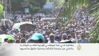 فيديو.. غزيون يتظاهرون ضد قرارات الأنروا التقشفية