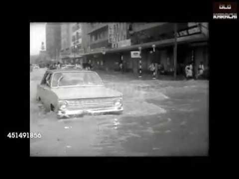 Old karachi video