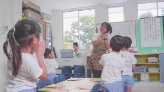 このはな幼稚園 (シンガポール) 木崎 由羽