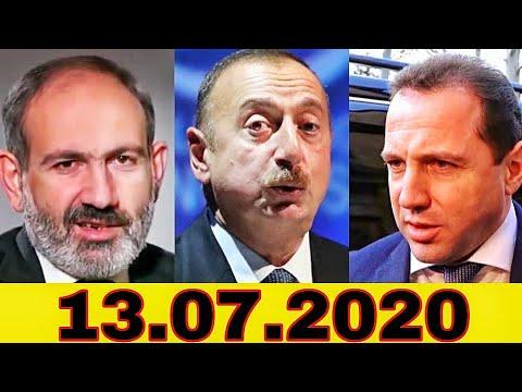 Армяни войдут в Баку, Третий путь для закрыт  Ереван создал беспрецедентную ситуацию