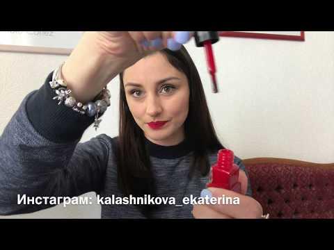 БЮДЖЕТНЫЕ АНАЛОГИ Люкса - Обзор и сравнение косметики - YouTube