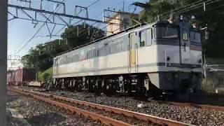 【鉄道】成田線を走るEF65 2138(更新色赤プレート)が牽引する貨物列車