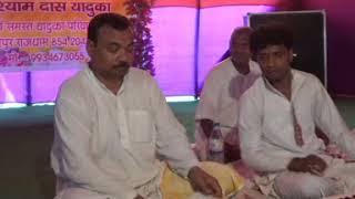 Bhagavat Katha -Part 13  -13 May 2018
