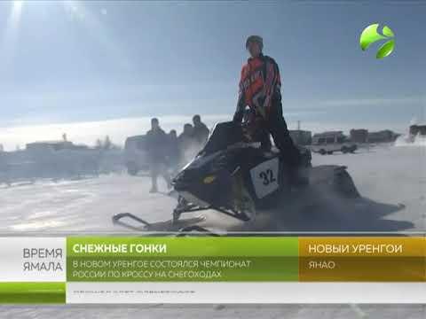 Дмитрий Скляров снова чемпион России