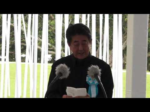 沖縄戦没者追悼式、安倍首相に「帰れ」等の罵声