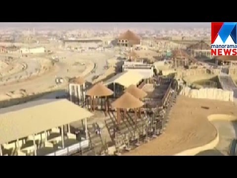 Dubai safari park to open next year | Manorama News