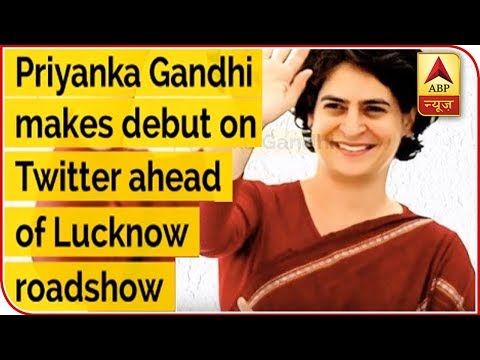 Priyanka Gandhi Makes Debut On Twitter Ahead Of Lucknow Roadshow   ABP News