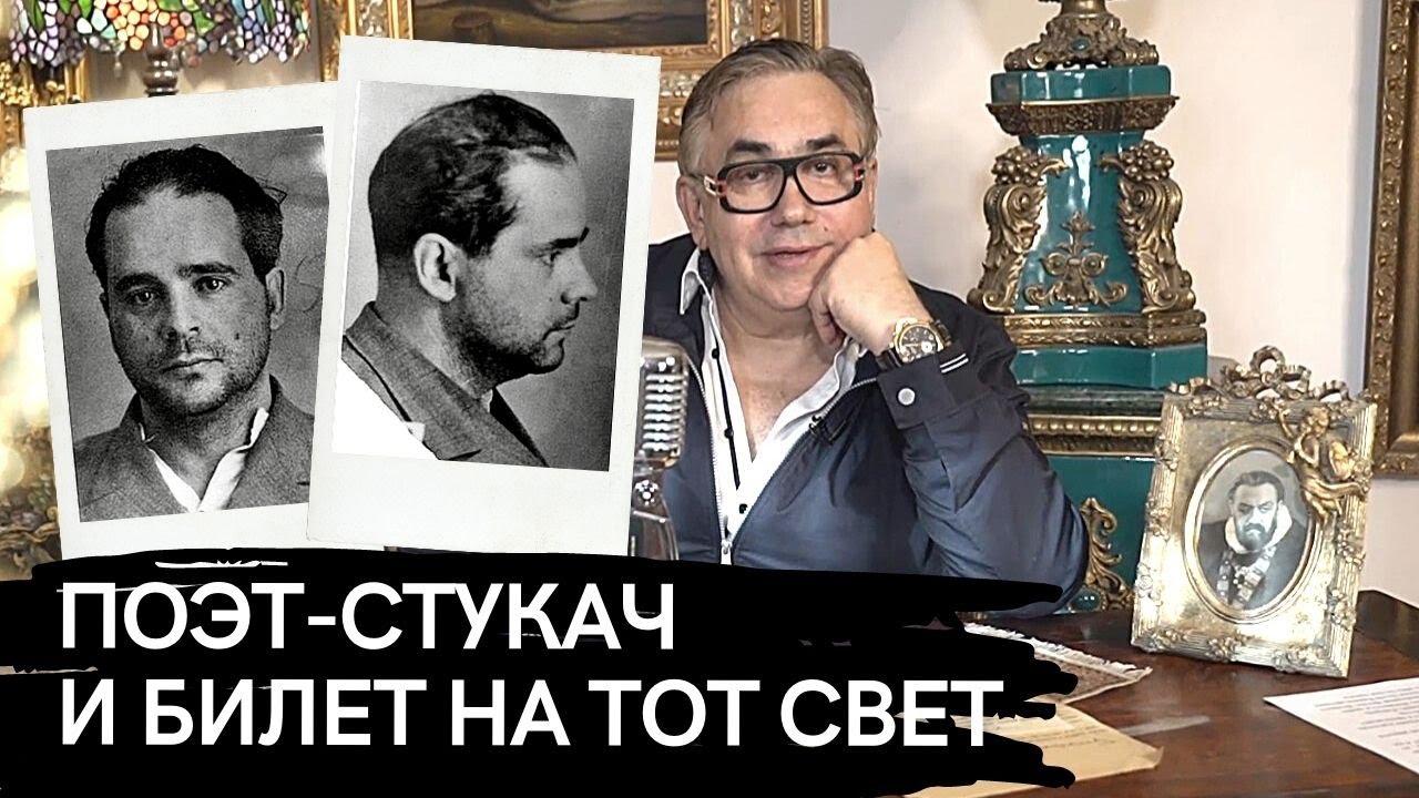 Ирония судьбы. Кого воскресил в фильме Эльдар Рязанов?