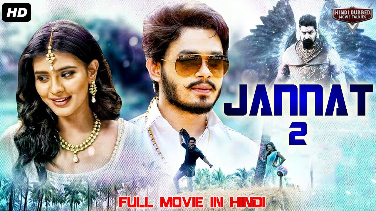 Download JANNAT 2 - South Indian Movies Dubbed In Hindi Full Movie | Hindi Dubbed Full Action Romantic Movie