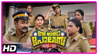 Ithu Thaanda Police Movie | Scenes | Sajitha convinces Abhirami to give another chance for Asif Ali