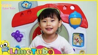 라임의 A film by you 캠페인 피셔프라이스 아기 장난감 놀이 LimeTube & Toys Play 라임튜브