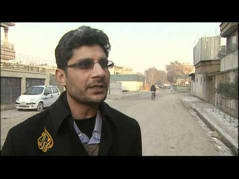 Afghanistan seeks bids for energy ventures