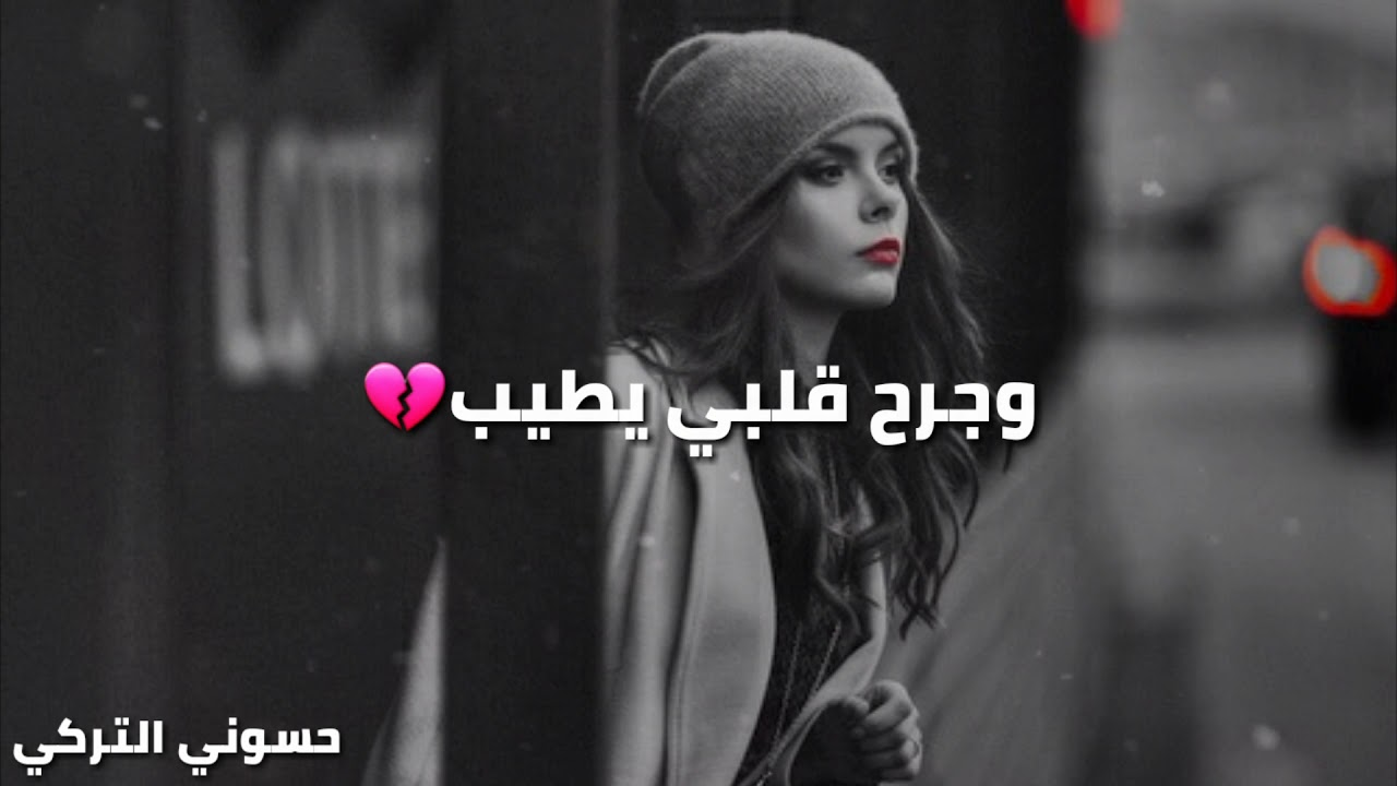 اغاني عراقيه مكتوبه Musiqaa Blog 7