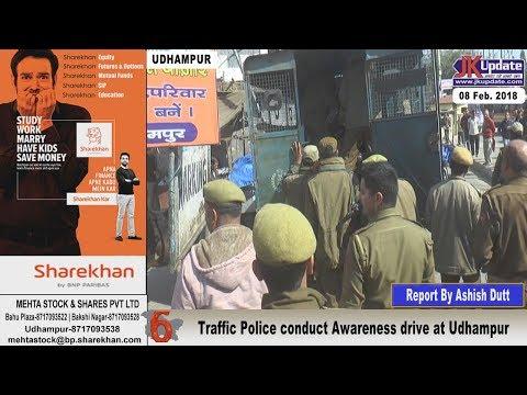 Jammu Kashmir News Round Up 08  Feb 2018