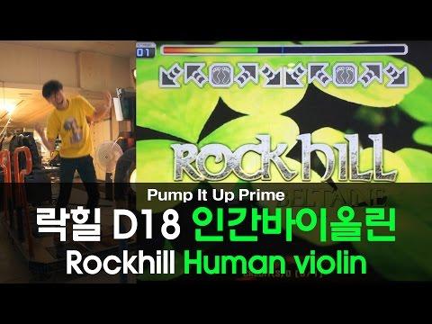 [Pump It Up Prime] Rockhill (락힐) VJ D18 MANWOL