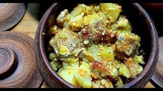 Картошка в Горшочках с Мясом Рецепт в Духовке Жаркое по Домашнему
