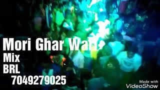 Mori Ghar Wari Mix By Dj SM