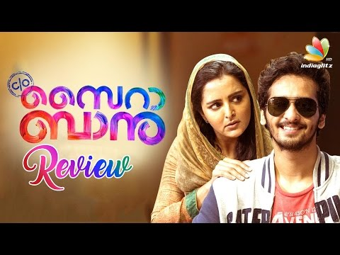 C/O Saira Banu Movie Review | Manju Warrier | Shane Nigam | Latest Malayalam Cinema News
