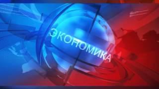 17.02.16 (13:00 MSK) - Новости форекс MaхiMarkets