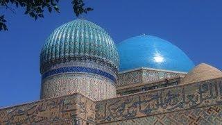Чудеса света BBC. Голубые купола Самарканда