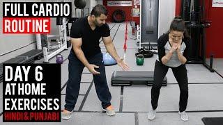 Women's Workout: Fat Loss Workout to do AT HOME! DAY 6 (Hindi / Punjabi)
