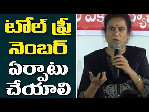 Women Association Members Press Meet Over Casting Couch in Tollywood | Social Activist Sandhya