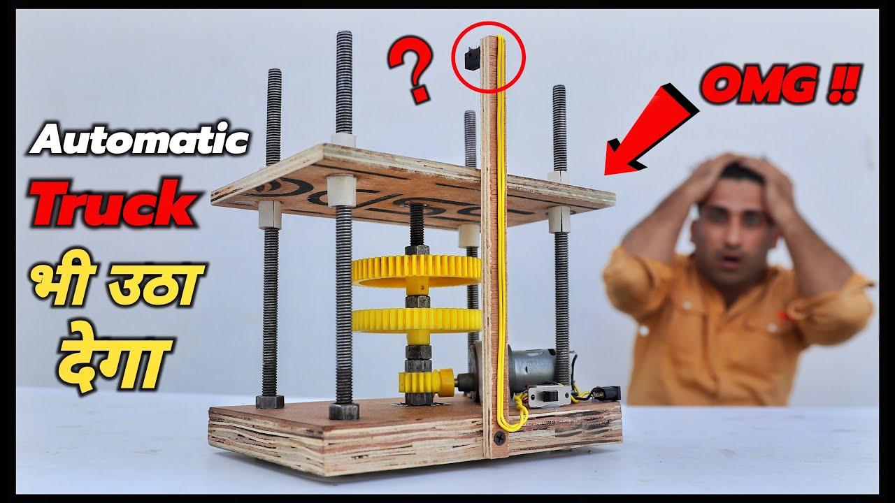 घर पर बनाया Powerful Electric Jack ट्रक भी उठा देगा || Top New Idea