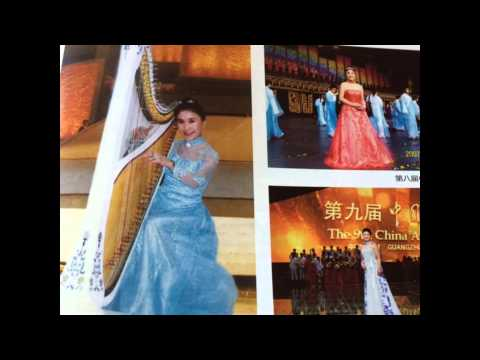 Professor Cui from Central Music Conservatory performs Chinese harp Konghou 箜篌 Concerto