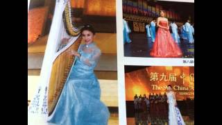 Professor Cui from Central Music Conservatory performs Chinese harp