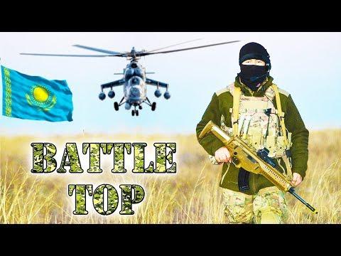 САМЫЙ ЭЛИТНЫЙ СПЕЦНАЗ КАЗАХСТАНА ⭐ Қазақстан армиясы и КНБ РК