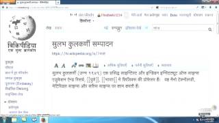 Lesson 10: Editing Hindi Wikipedia