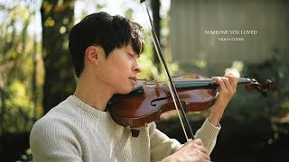 Someone You Loved - Lewis Capaldi - Violin cover by Daniel Jang