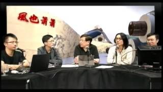 風也蕭蕭 (第322集) 2012-10-22 1/2(, 2012-10-22T12:40:42.000Z)