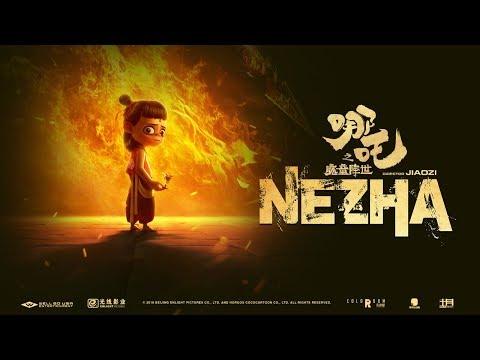 Ne Zha (2019) | Official IMAX® Trailer
