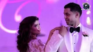 Download Video نفسي ارقص كده مع حبيبتي يوم فرحنا حاجة جميلة جدا MP3 3GP MP4