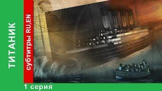 видео Ледовый дворец