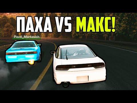 ДРИФТ СОРЕВНОВАНИЕ! ПАХА VS МАКС! - CARX DRIFT RACING #3