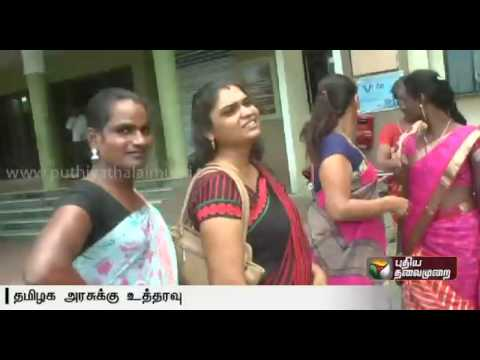 Reservation for transgender-Chennai HC instructs state govt. to respond within 6 months