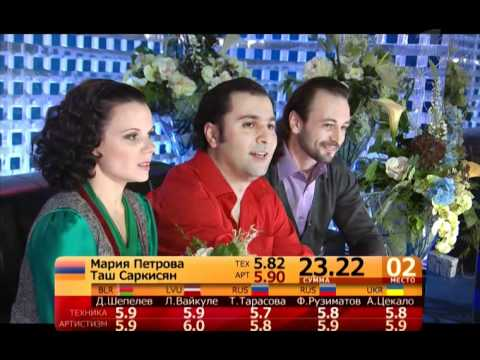 Мария Петрова - Таш Саркисян: Армянский танец