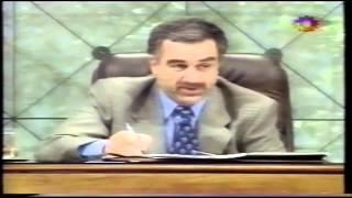 forum dr alejandro andersson y dr luis moreno ocampo canal 13 1997
