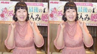 川村エミコ、婚活番組でマッチングに成功 平成最後の駆け込み婚に意欲も...
