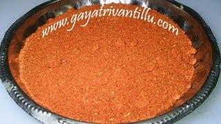 Vepudukaram - Spice Powder for Fries - Andhra Telugu Recipes