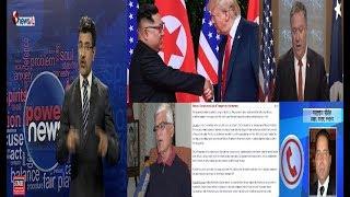 अमेरिका र चीनको चेपुवामा नेपाल ! - POWER NEWS