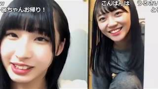 2018年12月16日 23時29分 沖 侑果(STU48 ドラフト3期研究生) 土路生さ...